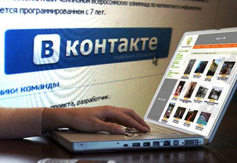 Россияне в соцсетях