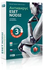 Антивирус ESET NOD32 Новая версия 4.2