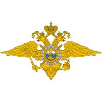 Межмуниципальный отдел МВД РФ <Камышловский>